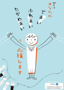 cropped-kakudai_poster.jpg